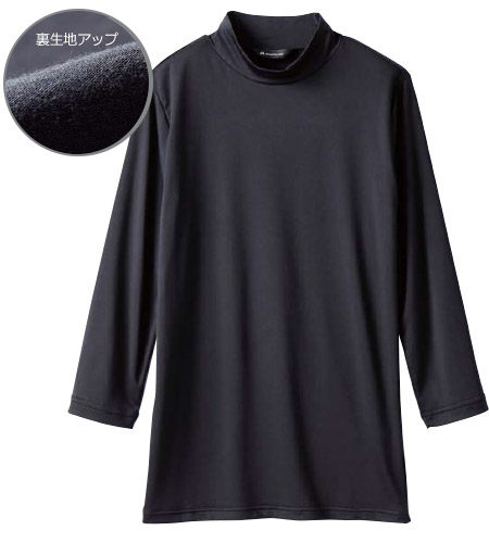 冬のスクラブのインナーに最適な防寒インナーシャツ EPU421