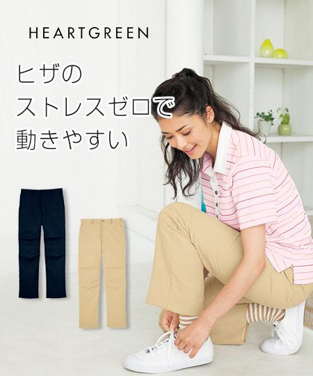 男女兼用パンツ(A9-HM2465)