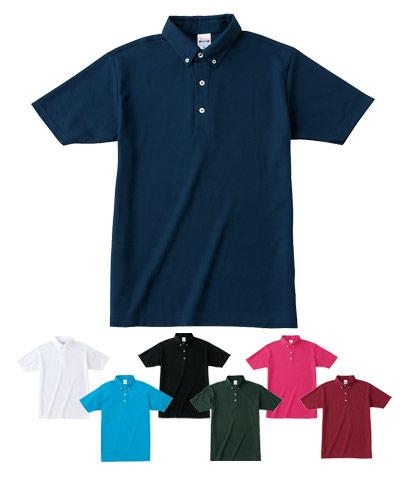 ボタンダウンポロシャツ(半袖)(41-00197BDP)