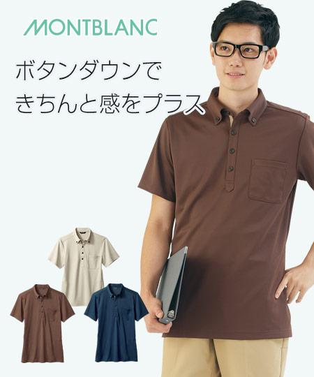 半袖ポロシャツ[男女兼用](71-32-5017)