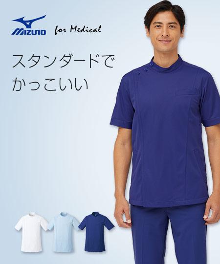 MIZUNOケーシージャケット(31-MZ0069)
