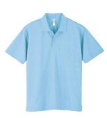 ポロシャツ(41-00302ADP)