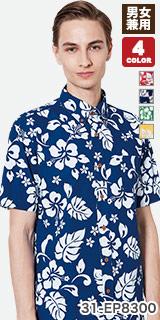 チトセの半袖アロハシャツ(31-EP8300)