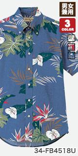 ボンマックスの半袖アロハシャツ(34-FB4518U)