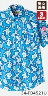 ボンマックスの半袖アロハシャツ(34-FB4521U)
