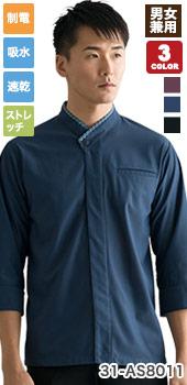 和風シャツ(31-AS8011)