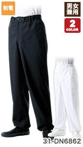 裾ゴムパンツ(31-DN6862)