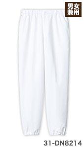 白パンツ(31-DN8214)