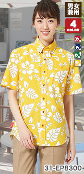 チトセの新商品を先行販売!きちんと感のある単色の半袖アロハシャツ