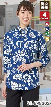 チトセの新商品を先行販売!きちんと感のある単色の七分袖アロハシャツ