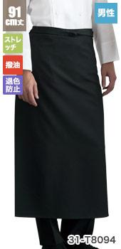 91cm丈のメンズ用黒エプロン
