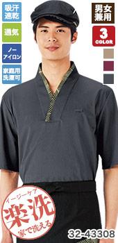 和風シャツ(32-43308)