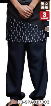 和風パンツ(33-SPAU17003)