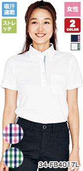レディースポロシャツ(チェック)(34-FB4017L)