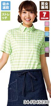 チェックプリントポロシャツ[男女兼用]34-FB4523U