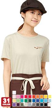 半袖Tシャツ(34-MS1141)