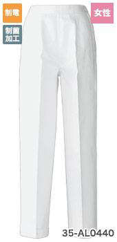 レディース衛生パンツ(35-AL0440)