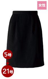 スカート(35-CK1919)