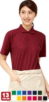 半袖ポロシャツ(41-00193CP)