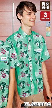パステル調の色使いで優しい雰囲気を演出するアロハシャツ