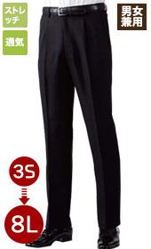 黒パンツ(71-GV7501)