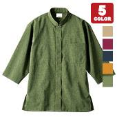 七分袖スタンドカラーシャツ(71-OV2502)