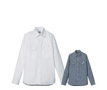 ボンマックスのシャンブレー長袖シャツ(34-LCS43003)