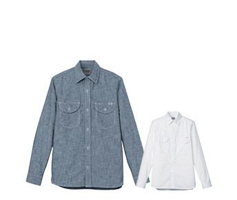 ボンマックスのシャンブレー長袖シャツ(34-LCS46003)