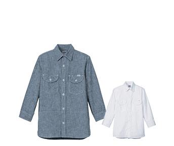 ボンマックスのシャンブレー七分袖シャツ(34-LCS46003)