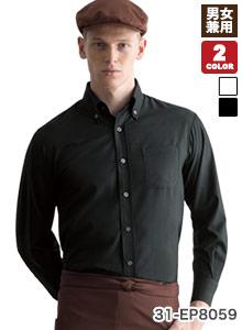 ボタンダウンシャツ(31-EP8059)