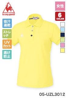 ルコック ポロシャツ[女性用]05-UZL3012