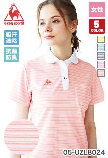 ルコック ボーダーニットシャツ[女性用]05-UZL8024