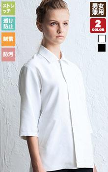 コックシャツ(31-7748)