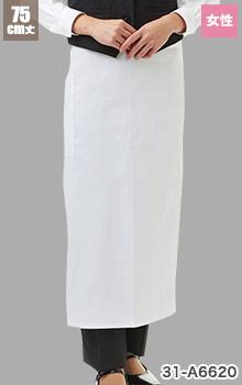 ソムリエエプロン(31-A6620)