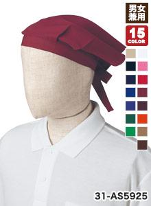 チトセの三角巾(31-AS5925)