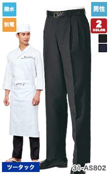 チトセの黒パンツ(31-AS802)