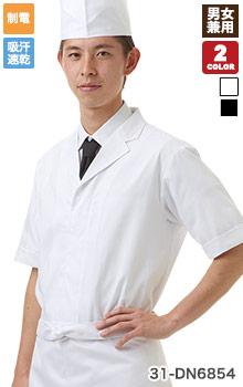 半袖白衣(31-DN6854)