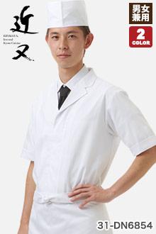 白衣(31-DN6854)