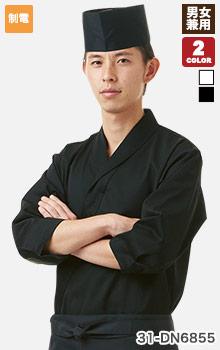 甚平(31-DN6855)