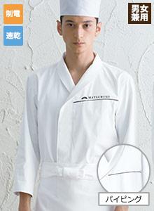 白衣(31-DN8021)