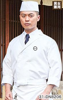 七分袖白衣(31-DN8206)