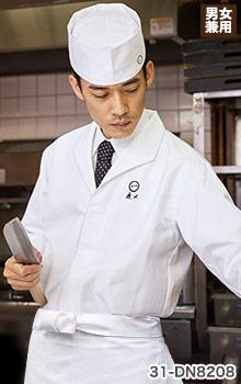 七分袖白衣(31-DN8208)