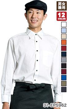 長袖シャツ(31-EP5962)