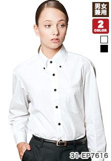 長袖ボタンダウンシャツ(31-EP7616)