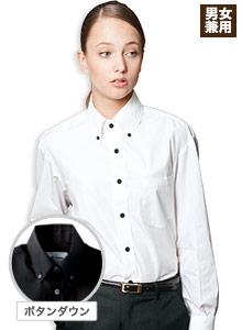 ボタンダウンシャツ(31-EP7616)