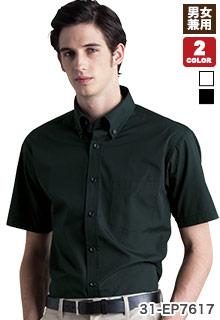 半袖ボタンダウンシャツ(31-EP7617)