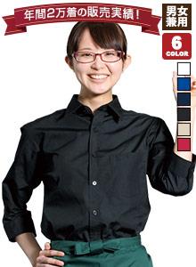 レギュラーシャツ(31-EP7618)