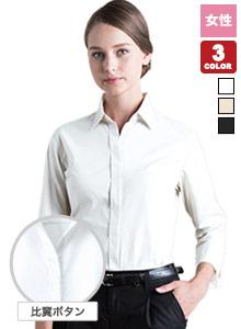 立て襟シャツ(31-EP7736)