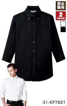 ワイドカラー七分袖シャツ(31-EP7821)