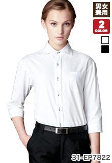 ワイドカラー七分袖シャツ(31-EP7822)